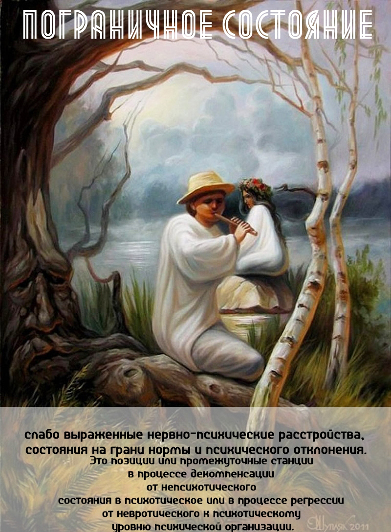 Famous art with hidden images - INSIDER Paintings with hidden pictures